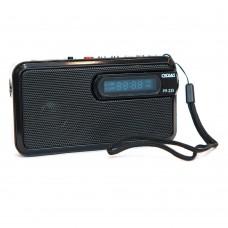 Радиоприемник Сигнал РП 225 USB