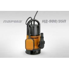 Насос дренажный Парма НД-900/35П погружной, 900Вт., 235л/мин