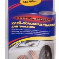 Клей холод.сварка 55гр. АСТРОХИМ д/пластика Ac-9321